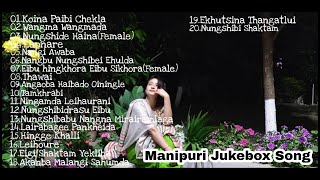 2020 SPECIAL HEART TOUCHING JUKEBOX   BEST SONGS COLLECTION   MANIPURI JUKEBOX SONGS