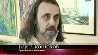 видео Путешественник Конюхов стал священником