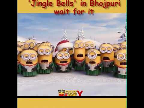 Christmas songs |Jingle bell Jingle bell In Bhojpuri ||Minions version