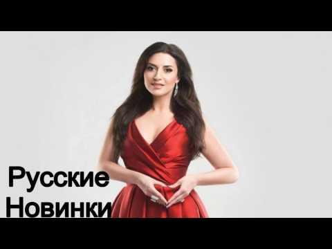 ЖАСМИН   КЬЕРО 2016