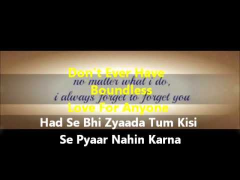 Aitbaar Nahin Karna With English...