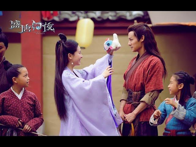 【盛唐幻夜】主题曲MV:张玮 -《解爱》| 吴倩、郑业成主仆CP高能撒糖!| An Oriental Odyssey - Opening Theme Song: Tangled Love