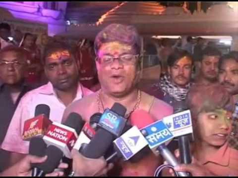 Holi 2016*Holi Celebrations begin at Shree Mahakaleshwar Temple in 2015, Ujjayini.