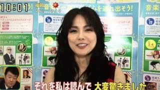 相川七瀬さんがスッキリに登場。 相変わらず美しいですね(*^^*)