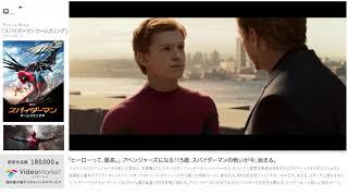 公式動画 By ビデオマーケット