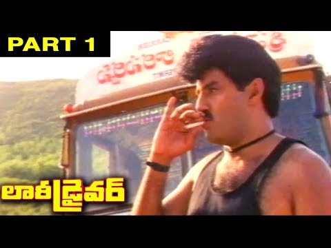 Lorry Driver Telugu Full Movie Part 1 || Balakrishna, Vijayashanti || B.Gopal