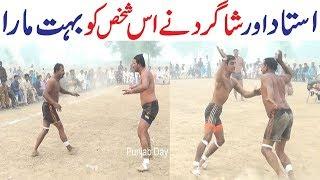 Asif Baloch Vs Sheeeshnag And Mahar Waseem Hiraj Fight With A Young Man Wonderfull Kabaddi Match