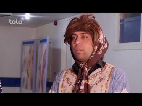 Shabake Khanda - Season 2 - Ep.49 - Impolite behavior toward female costumers
