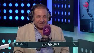 فيديو.. إياد نصار: شخصيتي بـ«الممر» رمزية.. ولم أستطع التعاطف معها
