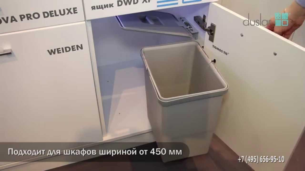 Приобрести мебель для ванных комнат в минске вы можете в салонах. Комплектация. Классический гарнитур включает тумбу под умывальник,