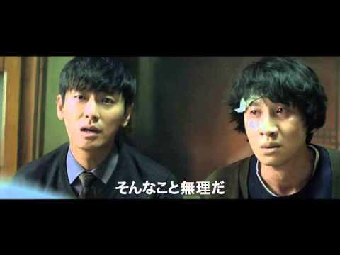 映画『コンフェッション 友の告白』予告編