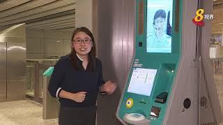 汤申东海岸地铁线新站设自助柜台 可视讯服务员协助交易