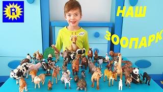 Schleich animals collection  Резиновые зверюшки