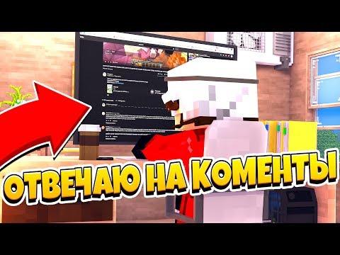 ОЧЕНЬ ВАЖНО! ПРО БОМЖА И ВЫЖИВАНИЕ В РОССИИ! ОТВЕЧАЮ НА КОМЕНТЫ! МНЕ БОЛЬНО ЭТО ЧИТАТЬ! - Лучшие приколы. Самое прикольное смешное видео!