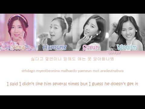 Playback (플레이백) - Playback (Color Coded Han|Rom|Eng Lyrics)