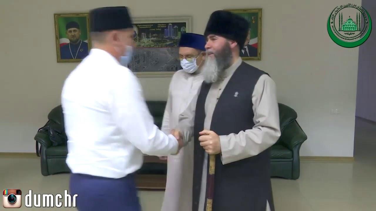 Муфтий Саратовской области посетил Чечню