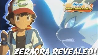 ☆ZERAORA REVEAL & LISA REMINDS ME OF DAWN?! // Pokemon Movie 21 'EVERYONE'S STORY'  Discussion☆