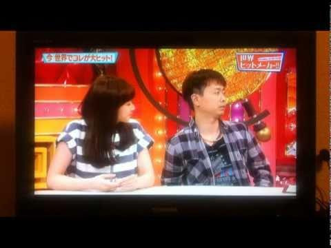 Kuroda Cody On Fuji TV