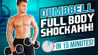 DUMBBELL FULL BODY SHOCKAHHH!   MetaBurn90 HOME WORKOUT!