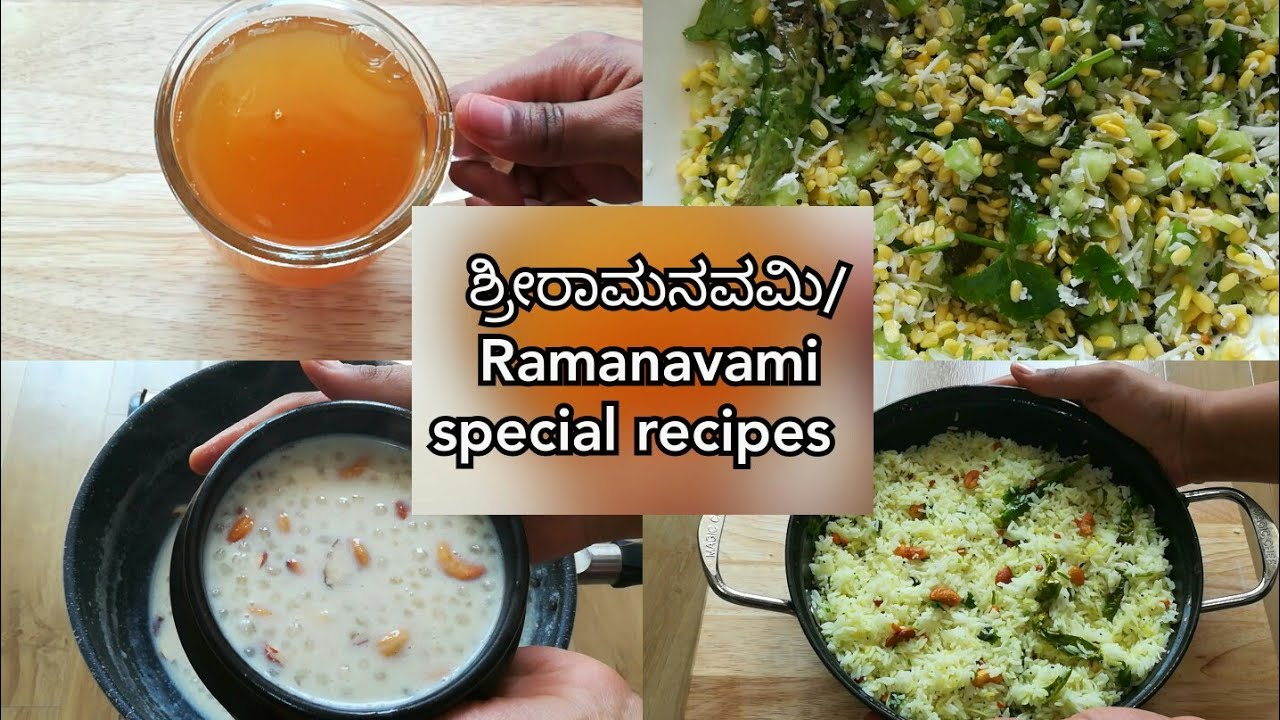 Sri rama navami special recipes in kannada english sri rama navami special recipes in kannada english indian festival forumfinder Image collections