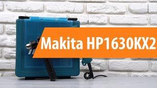 распаковка дрели Makita HP1630KX2 / Unboxing Makita HP1630KX2