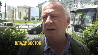 Неудобные вопросы Путину из разных городов России. ПОЛНАЯ ВЕРСИЯ