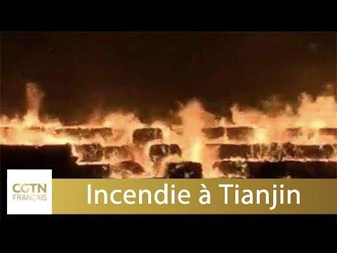 L'incendie est sous contrôle dans le port de Tianjin