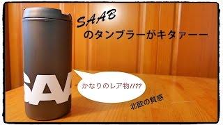 販売ページ↓ http://www.pci-ltd.jp/onlineshop/saab/PCI-32016237.html...