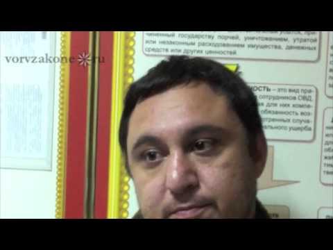 вор в законе Руслан Лебедев (Лебедь Борисовский); 13.02.2013