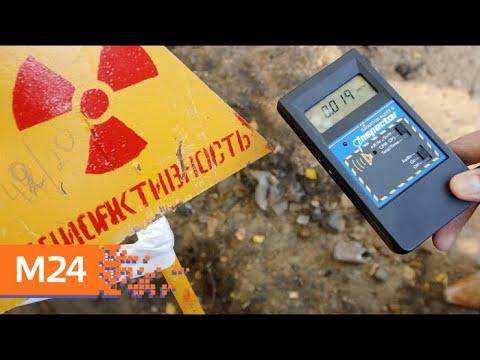 """""""Жизнь в большом городе"""": радиационный фон - Москва 24"""