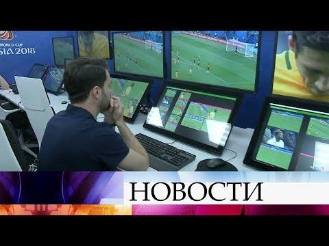 В Москве начал работу Международный вещательный центр Чемпионата мира по футболу FIFA 2018 в России.