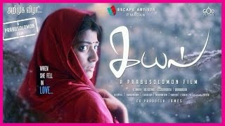 Kayal Movie First Look (Exclusive) Official | Shooting Spot | Trailer | Latest Tamil Cinema News