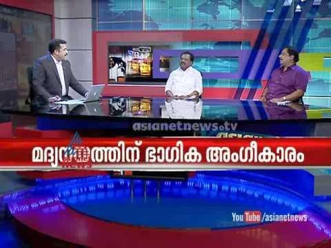 HC to pronounce judgement in Bar case : Kerala News