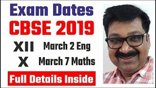 GOOD NEWS FOR 2019 CBSE BOARD STUDENT 10th STUDENT