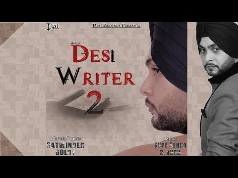 Mandeer by Satwinder Goldy ft R Guru   Desi Records   Latest Punjabi Song 2016