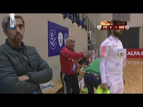Futsal Championship Season 2016   2017   Tripoli Fayhaa v Choueifat