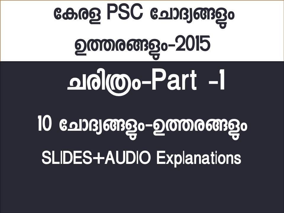 Koka Shastra Malayalam Pdf