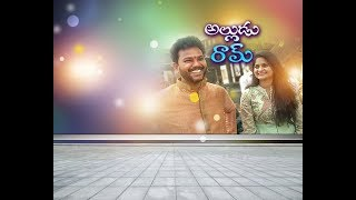 Watch Video   Special Chit Chat With TDP MP Rammohan Naidu & his Family   in Vizag
