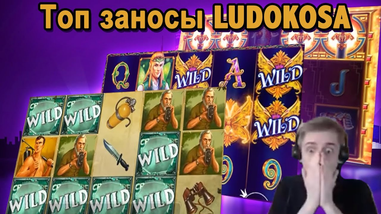 Занос в онлайн казино вулкан автоматы казино