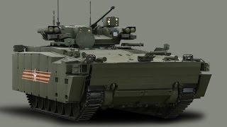 Бойова машина піхоти - «Курганец-25»