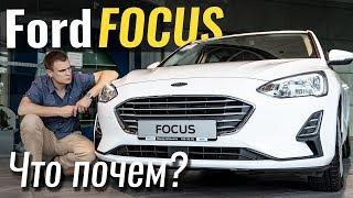 Новый Ford Focus  2019 в Украине
