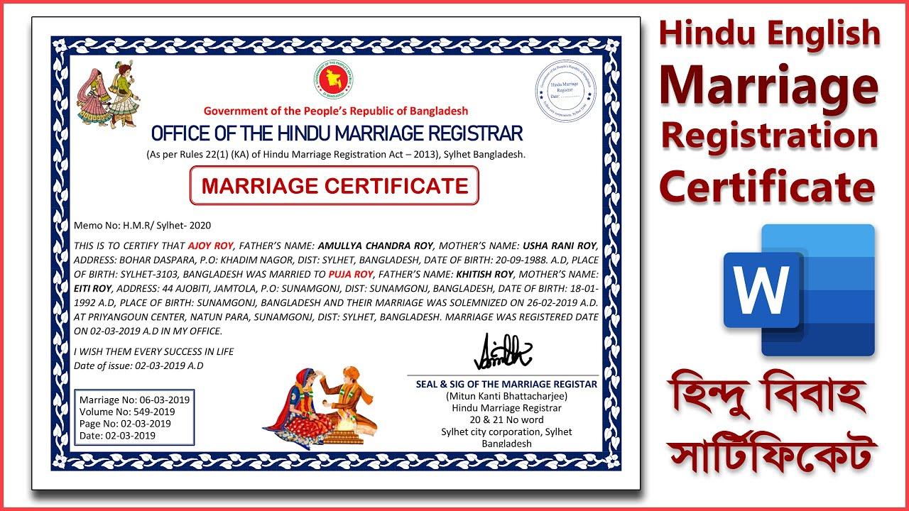 Marriage rules bangladesh New Bangladesh