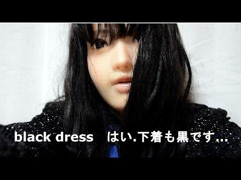 下着も黒? Black dress  Female Mask Crossdresser 女装仮面
