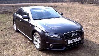 Тест - Обзор Audi A4 B8 S-line 2.0 ТFSI