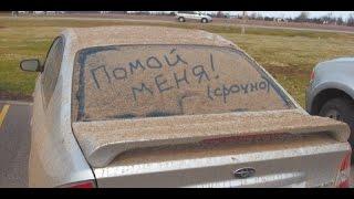 ГИБДД объявила «охоту» на грязные автомобили