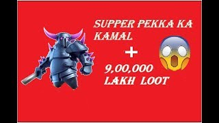 builder base | max supper pekka attack | lavaloon attack th9 | highest loot record | clash of clans