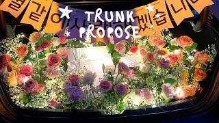 SUB) 꽃집언니 YEYE의 트렁크프로포즈 제작하고 꽃…