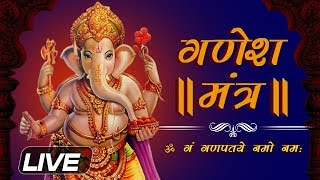 Download lagu LIVE: Shree Ganesh Mantra | Om Gan Ganpataye Namo Namah | श्री गणेश मंत्र