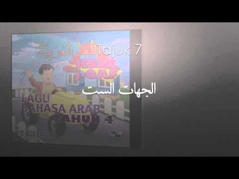 CD Lagu Bahasa Arab Tahun 4 KSSR j-QAF