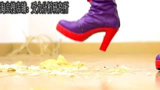 Chinese Girl Wear Cosplay Boots Crush Food 八重樱
